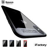 【正規品】【ネコポス送料無料】Baseus iPhone X/Xs SuthinCase 透明PC+柔らかなTPU クリア衝撃防止 薄型 新入荷
