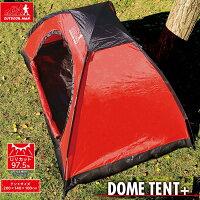 KOTT-003RDOMETENT+2本のポールで簡単に組み立てられるドーム型テント