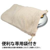 【SGマーク】マルカ袋付き湯たんぽ2.5リットル日本製金属製湯たんぽゆたんぽ暖房足元暖房足の冷え対策ベッド電気毛布と一緒に使うとさらに効果的安心安全【送料無料】/湯たんぽA2.5L