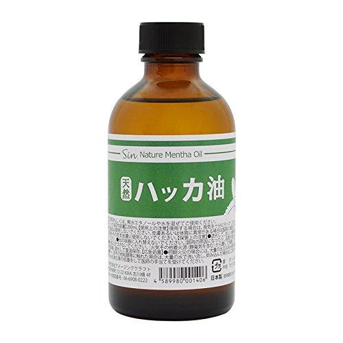 日本製 SIN天然ハッカ油200ml日本製ハッカ油虫除け・消臭剤・お掃除に人体無害中栓付き虫除けスプレー入浴剤消臭剤芳香用