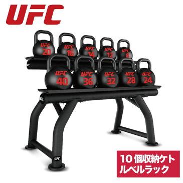 ケトルベルラック ダンベルラック ケトルベル UFC 総合格闘技 フリーウエイト トレーニング トレーニング器具 筋トレ器具 ケトルベルホルダー