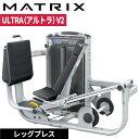 ストレングスマシン ウエイトマシン レッグプレス カーフプレス トレーニングマシン 業務用 ULTRAシリーズ G7-S70-V2 ジョンソン ジョンソンヘルステック ウエイトトレーニング 業務用MATRIX 業務用フィットネスマシン