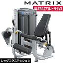 ストレングスマシン ウエイトマシン レッグエクステンション トレーニングマシン 業務用 ULTRAシリーズ G7-S71-V2 ジョンソン ジョンソンヘルステック ウエイトトレーニング 業務用MATRIX 業務用フィットネスマシン