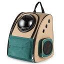 【送料無料・Aタイプ】ペットキャリーバッグ ペットバッグ 犬猫兼用リュック型バッグ 宇宙船カプセル型 ...