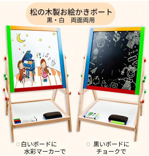 お絵かきボード折りたたみ式両面木製アートイーゼルボード黒板看板ホワイトボード子ども落書きマーカーペン&チョークボード3歳〜1
