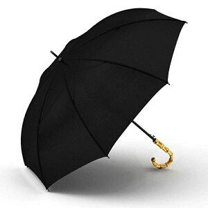 【紳士傘・送料無料】メンズ  長傘 ギフト プレゼント68.5cm×8本骨 クロ バンブーハンドル 竹手 高強度グラスファイバー 無地 撥水性 耐風性 紳士傘 耐風傘 梅雨対策 晴雨兼用 大きい 男女兼用 黒