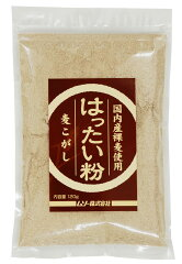 夏バテの予防、ダイエット食品にも最適!(ムソー)国内産裸麦使用・はったい粉 120g【マクロ...