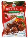 (三育フーズ)完熟トマトソース 野菜大豆ボール 100g【ベジタリアン】 |s60 1