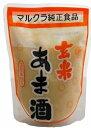【5%オフ】(マルクラ)玄米こうじあま酒 250g【ご注文合計5400円以上(税込)で送料無料】【RCP】