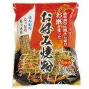 【やまちゃん たこ焼き粉(大)】たこやき たこ焼き やまちゃん 阿倍野 大阪土産 たこ焼きパーティ 粉もん コナモン 大容量 お取り寄せ