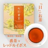『日』のお茶番茶×レッドルイボス