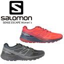 【OUTLET SALE アウトレット セール】【50%OFF SALE】Salomon サロモン SENSE ESCA