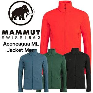 【 OUTLET SALE アウトレット セール 】MAMMUT マムート Aconcagua ML Jacket Men アコンカグア ミッドレイヤー ジャケット メンズ 中間着 フリース 薄手 高保温性 軽量 赤 黒 青 カーキ 1014-02450
