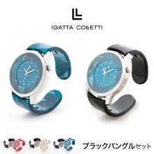 鯖江産IGATTACOLLETTIバングルウォッチビッグフェイス[ブラックバングルセット]腕時計