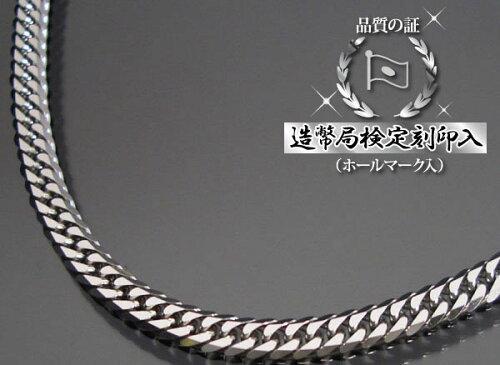 プラチナ 喜平ネックレス 6面ダブル(六面キヘイ) PT850 30g-50cm 喜平チェーン...