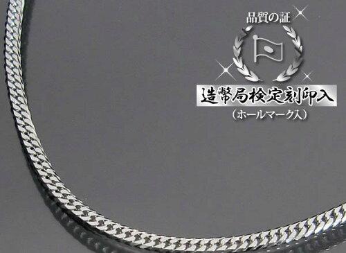 プラチナ 喜平ネックレス 6面ダブル(六面キヘイ) PT850 10g-60cm 喜平チェーン...