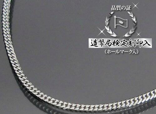 プラチナ 喜平ネックレス 6面ダブル(六面キヘイ) PT850 10g-50cm 喜平チェーン...