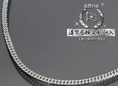 プラチナ 喜平ネックレス 6面ダブル(六面キヘイ) PT850 10g-45cm 喜平チェーン...