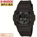 G-SHOCK Gショック 腕時計 メンズ CASIO カシオ 2019年6月新作 GA-2000S-1AJF 15,0