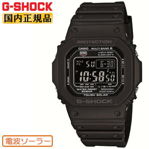 G-SHOCK 電波 ソーラー ORIGIN 5600 GW-M5610-1BJF カシオ Gショック 電波時計 CASIO タフソーラー...