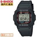 G-SHOCK 電波 ソーラー ORIGIN 5600 GW-M5610-1JF カシオ Gショック 電波時計 CASIO スクエア 四角 デジタル ブラック 黒 メンズ 腕時計 【正規品/送料無料】【】【あす楽】【在庫あり】