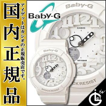 ベビーGBaby-GBGA-131-7BJF【国内正規品】CASIOカシオ内臓のブラックライトに反応して発行する「ネオンダイヤルシリーズ」ホワイト腕時計【楽ギフ_包装選択】