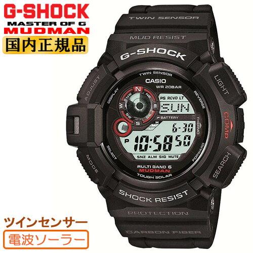 G-SHOCK 電波 ソーラー カシオ Gショック 電波時計 GW-9300-1JF CASIO マッドマン MUDMAN 防塵・防...