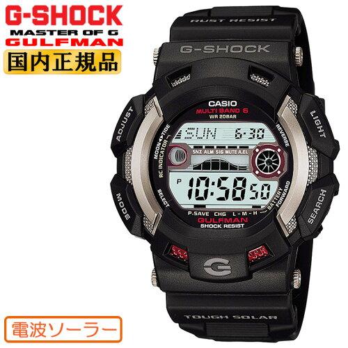 G-SHOCK 電波 ソーラー カシオ Gショック 電波時計 GW-9110-1JF カシオ 防錆構造 ガルフマン GULFM...