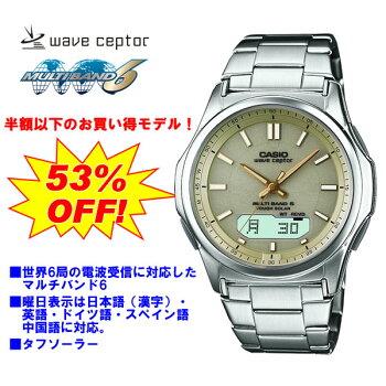 カシオ電波時計WVA-M630D-9AJF【半額以下正規品】CASIOWaveCeptor(ウェーブ・セプター)ソーラー電波時計ステンレスマルチバンド6メンズ腕時計【】【02P06May14】【RCP】【_腕時計】