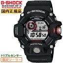カシオ G-SHOCK Gショック レンジマン ソーラー 電波時計 GW-9400J-1JF CASIO G-SHOCKシリーズ初のトリプルセンサー搭載 RANGEMAN 高度…