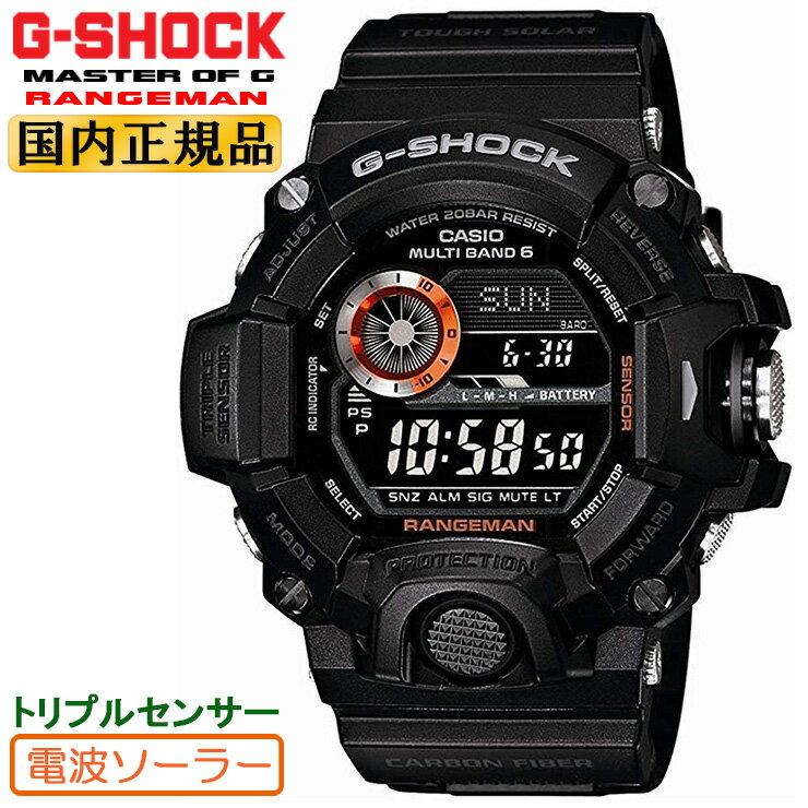 腕時計, メンズ腕時計  G-SHOCK GW-9400BJ-1JF CASIO G RANGEMAN
