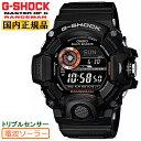 カシオ G-SHOCK ブラック 電波 ソーラー レンジマン GW-9400BJ-1JF CASIO...