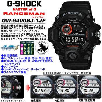 b0e9e78da6 ... G-SHOCKGショックレンジマンソーラー電波時計GW-9400BJ-1JFCASIOカシオGショック ...