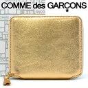 コムデギャルソン 二つ折り財布 COMME des GARC