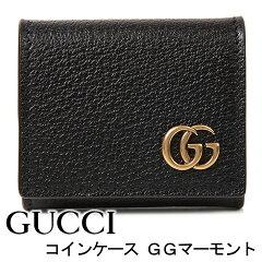 「GUCCI(グッチ)」の定番レディースミニ財布