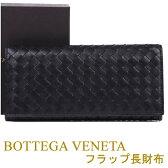 ボッテガ 財布 ボッテガヴェネタ 長財布 BOTTEGA VENETA ブラック メンズ レディース 120697-V4651-1000 【02P03Dec16】