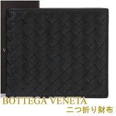 ボッテガヴェネタ 財布 ボッテガ 二つ折り財布 BOTTEGA VENETA メンズ 193642-V4651-1000 【お取り寄せ】【02P03Dec16】