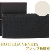 ボッテガヴェネタ 長財布 BOTTEGA VENETA ボッテガ 財布 ブラック×ミスト 156819-VBD51-1185 【02P03Dec16】