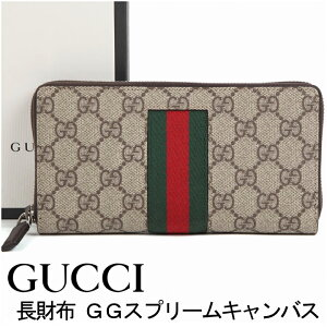 sale retailer ac2ab 069d5 グッチ(GUCCI) ggスプリーム レディース長財布 - 価格.com