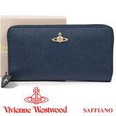 ヴィヴィアンウエストウッド 長財布 ヴィヴィアン Vivienne Westwood ラウンドファスナー財布 ブルー 321407 OPIO SAFFIANO BLUE 【送料無料】【あす楽】【02P03Dec16】
