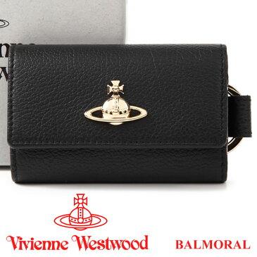 ヴィヴィアンウエストウッド キーケース Vivienne Westwood ヴィヴィアン 5連キーケース メンズ レディース ブラック 51120007 BALMORAL BLACK 【あす楽】【送料無料】【クリスマス プレゼント】