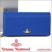 ヴィヴィアン 財布 ヴィヴィアンウエストウッド Vivienne Westwood 長財布 レディース メンズ ブルー 1032V SAFFIANO BLUETTE 【02P03Dec16】