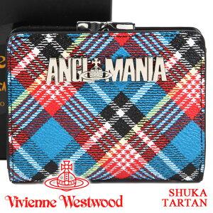 1c4aedb2f471 ヴィヴィアン・ウエストウッド(Vivienne Westwood). ヴィヴィアン vivienne westwood ウエストウッド 折財布 二つ折り