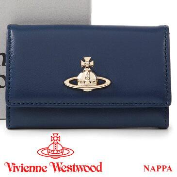 ヴィヴィアンウエストウッド キーケース Vivienne Westwood ヴィヴィアン 6連キーケース レディース メンズ ブルー 51020001 NAPPA BLUE 18SS 【あす楽】【送料無料】【クリスマス プレゼント】