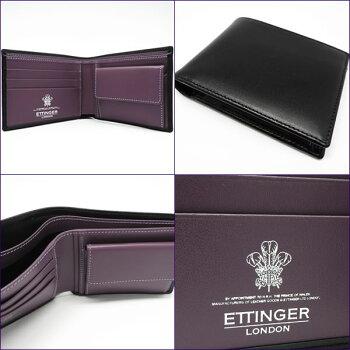 エッティンガー財布ETTINGER二つ折り財布メンズロイヤルコレクション141JRPURPLE