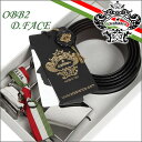 オロビアンコ Orobianco ベルト メンズベルトセット リバーシブル ブラック/ブラウン OBB2 【送料無料】 【02P26Mar16】