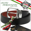����ӥ���Orobianco��󥺥٥��CELTIC