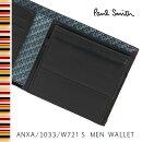 ポールスミス財布PaulSmith二つ折り財布メンズブラックジオメトリックパターンANXA/1033/W721S【送料無料】