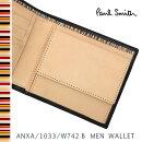 ポールスミス財布PaulSmith二つ折り財布メンズブラック×ナチュラルANXA/1033/W742B【送料無料】