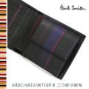 ポールスミス財布PaulSmith二つ折り財布メンズブラックミニクーパーARXC/4833/W718PB【送料無料】【父の日ギフト】